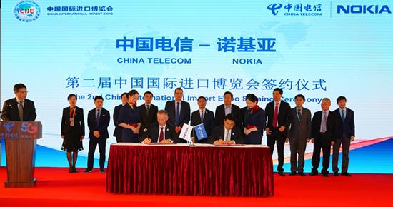 中国电信在第二届中国国际进口博览会上与4家国际供应商达成采购意向