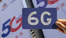 启动6G技术预研!紫光展锐参与国家6G技术研发推进工作组