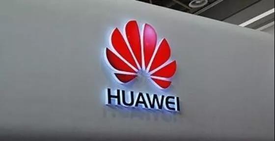 华为携手中国移动部署全球最大的商用云专网