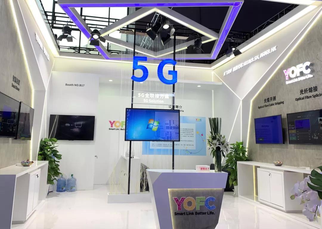 长飞公司精彩亮相2019中国移动全球合作伙伴大会