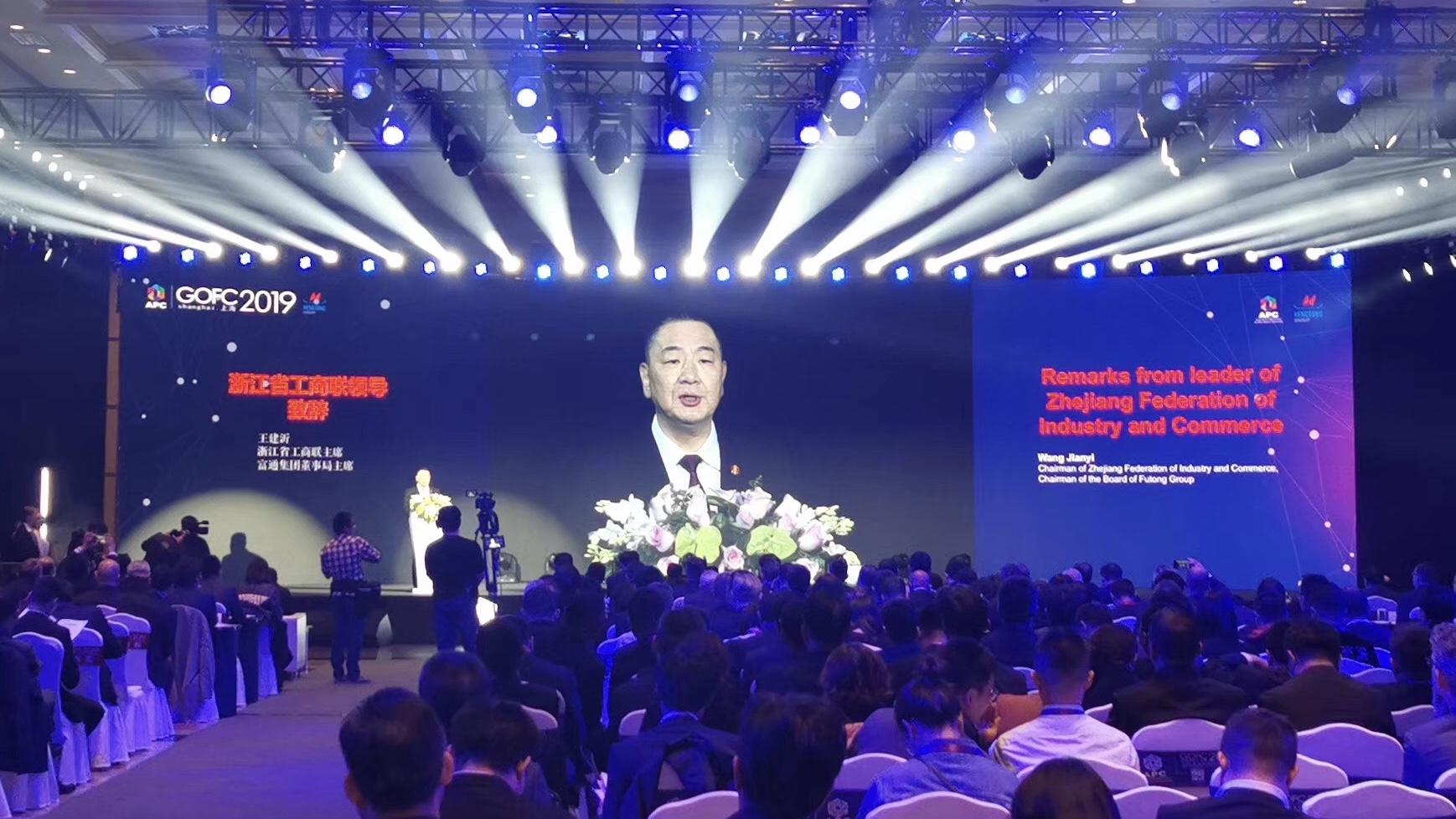 富通董事局主席王建沂:光纤光缆行业应加强交流,合作共赢