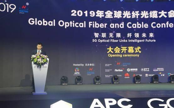 烽火与业界同仁共话5G时代全球纤缆产业发展
