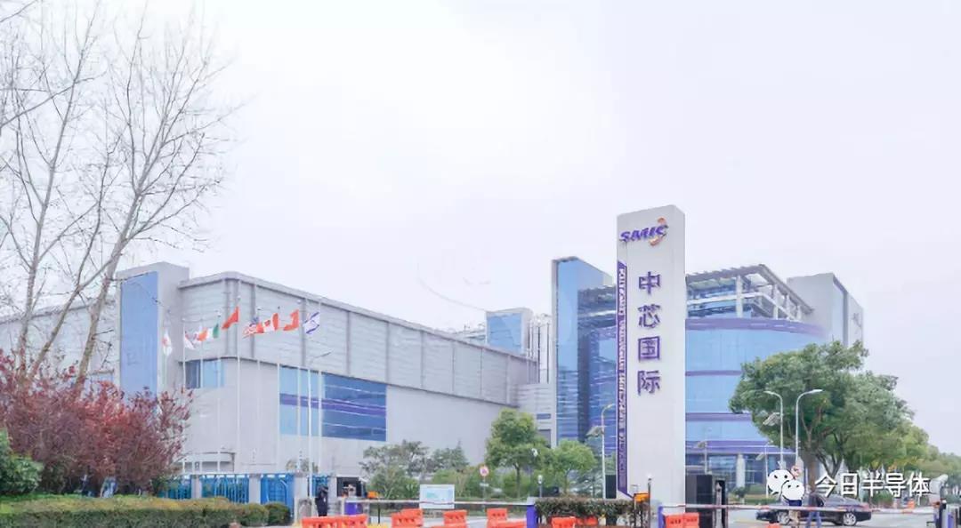 中芯国际拟发行2亿美元可换股债,用于公司产能扩产