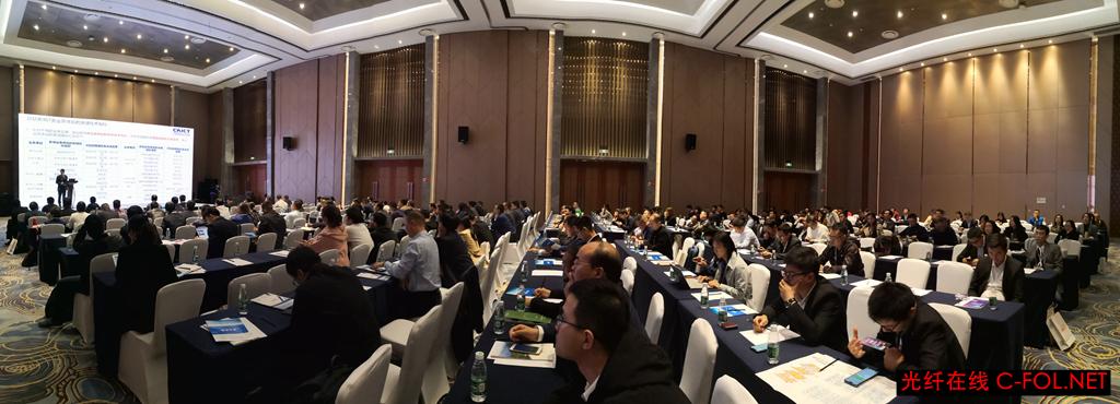 第五届武汉国际光谷论坛WIOF圆满举行:聚焦10G/50G PON/5G承载光模/集成光子阵列波导