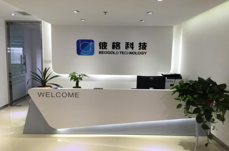 欢迎彼格科技加入光纤在线会员:专注EDFA、超窄线宽激光器生产