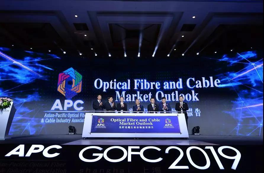 2019年APC《光纤光缆行业市场展望报告》重磅发布