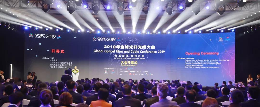 中天科技:畅想未来 繁荣共生,拥抱全球光纤智联新业态