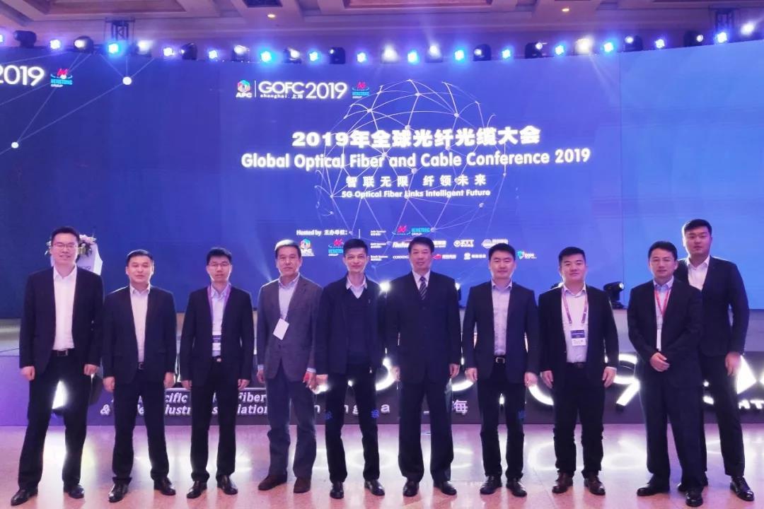 "ODC'2019,特发信息斩获""2019年中国光通信最具综合竞争力企业10强""等多项大奖"