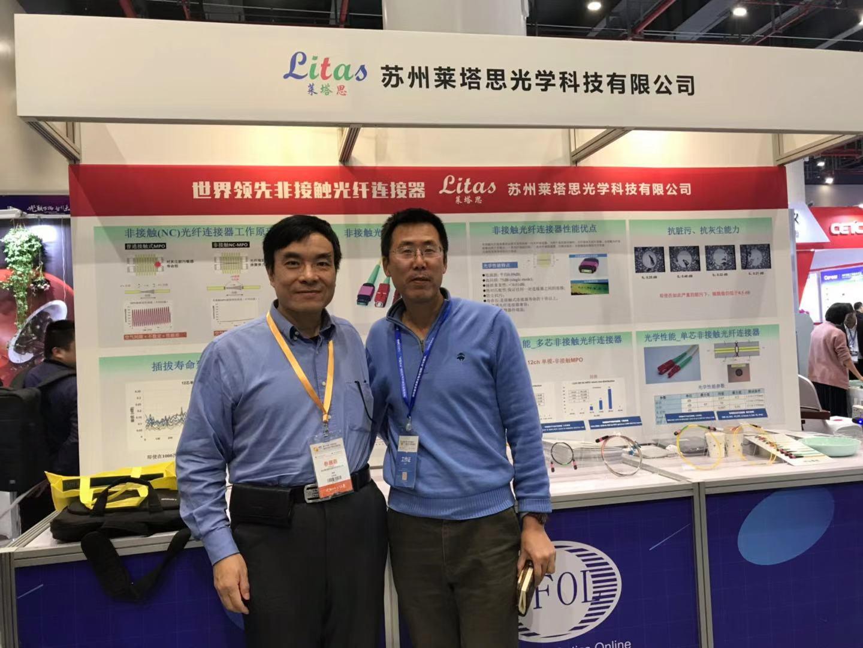 光纤端面的学问:专访非接触光纤连接器发明人简斌博士
