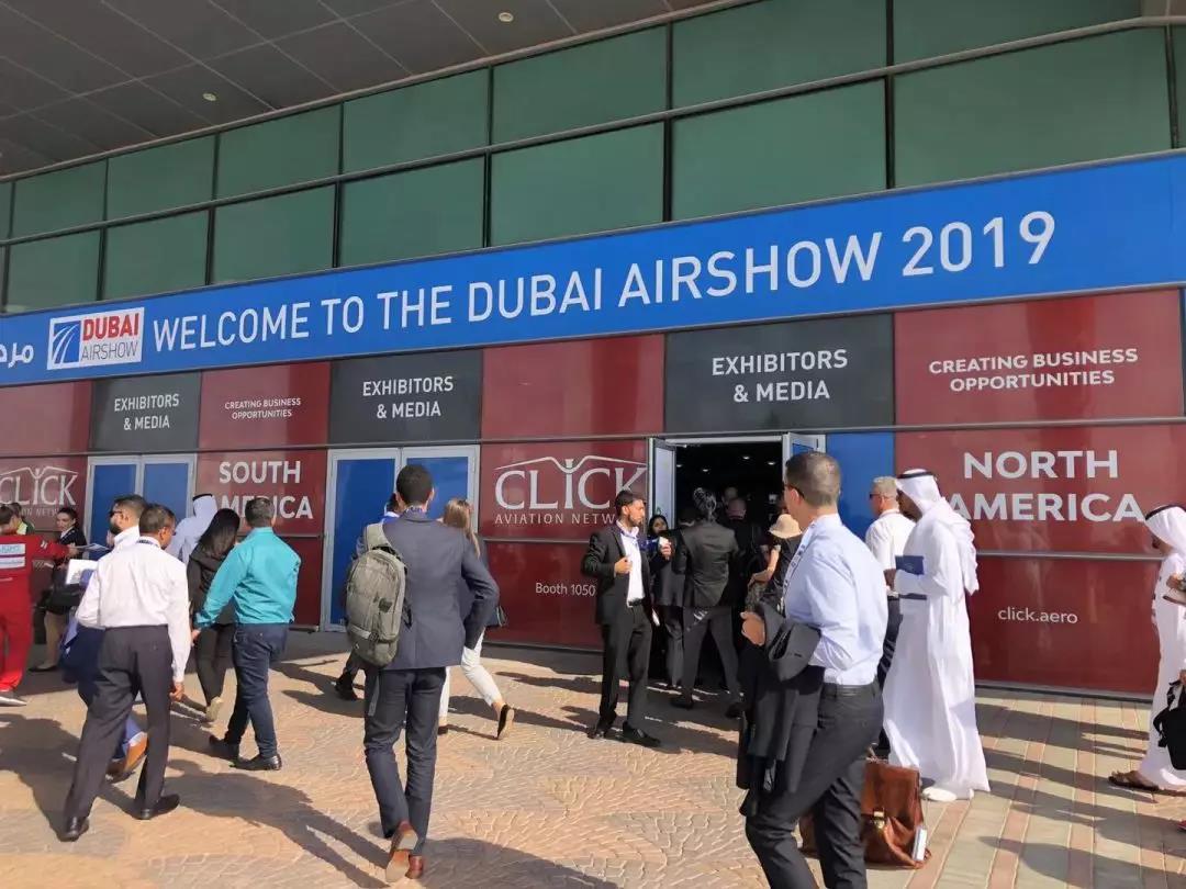 长盈通首次参加迪拜国际航空与防务展