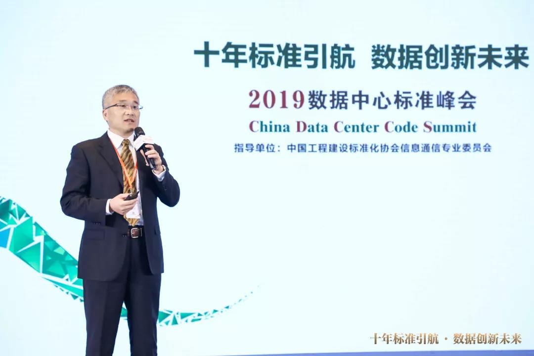 """康宁光通信""""低延时光纤物理链路的控制技术""""荣获2019数据中心科技成果奖"""