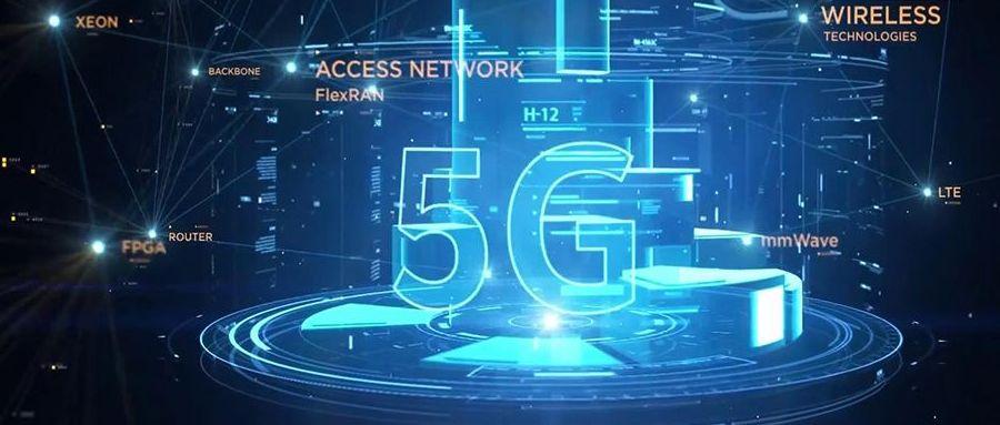 广电申请牌照搅局5G市场,光纤光缆需求或再迎新增量