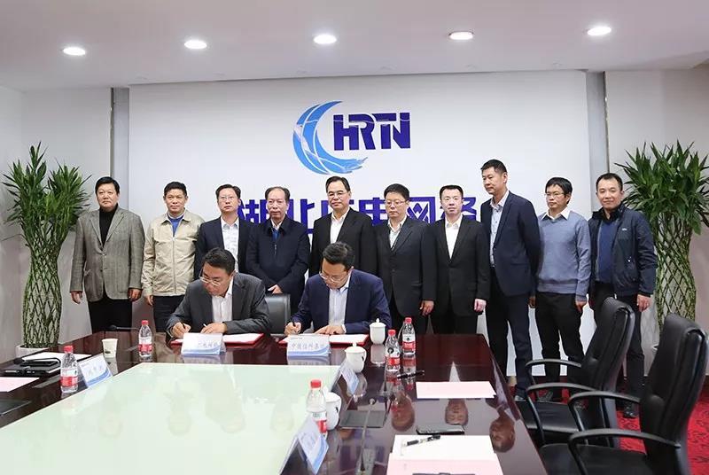 湖北广电网络与中国信科深化战略合作,高质量推进智慧广电建设