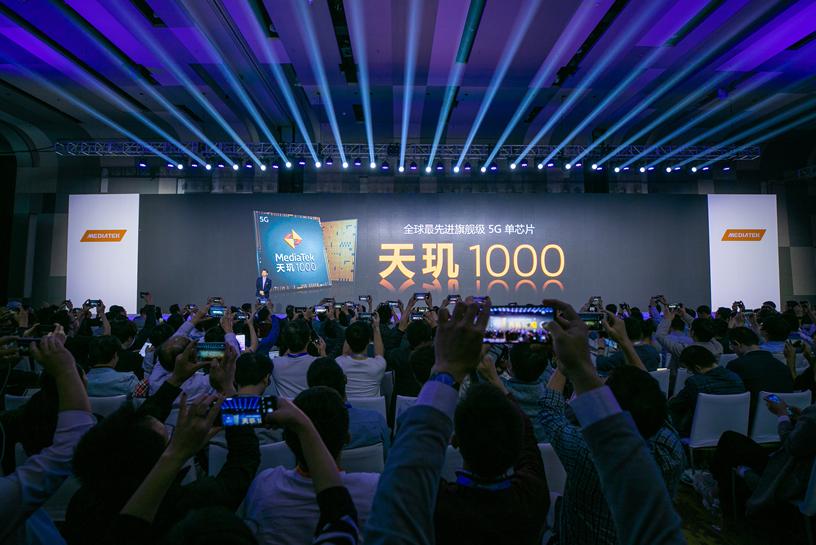 """5G芯片供不应求,传联发科""""天玑1000""""单价高达70美元"""
