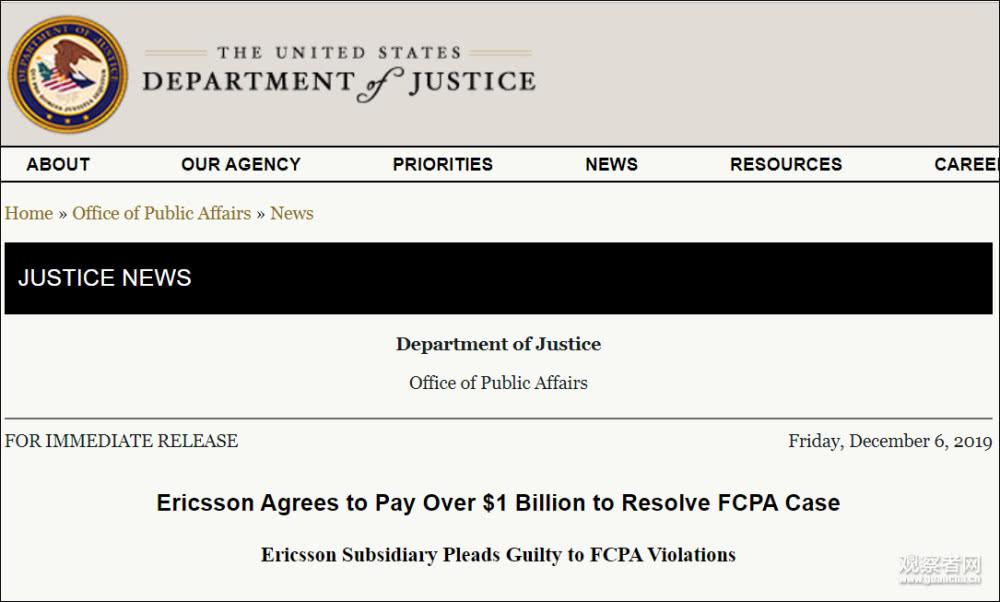 爱立信承认在五国行贿,抛10亿美元和美方达成和解