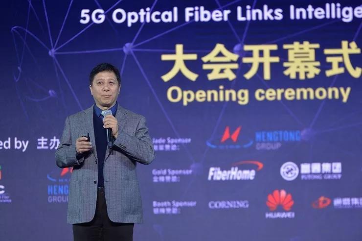 信通院副院长何桂立:5G网络建设将给光纤光缆市场带来利好影响