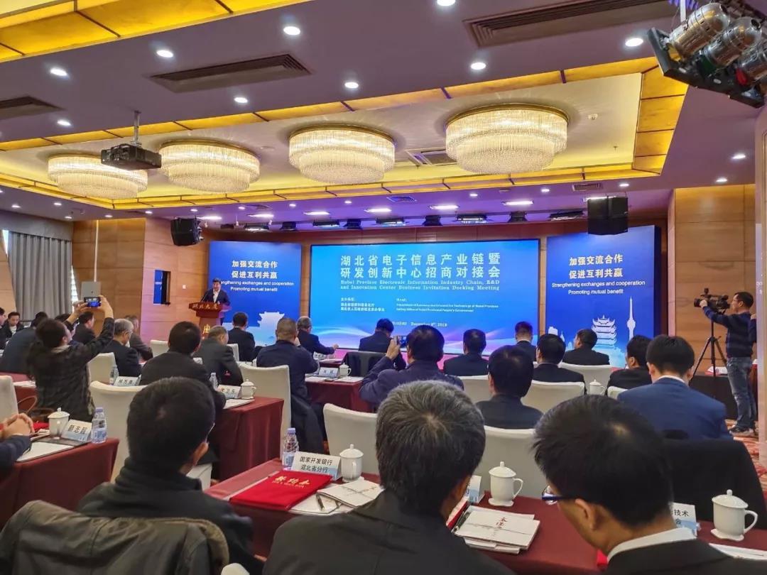 国家信息光电子创新中心与中国科学院微电子研究所签署集成芯片先导工艺技术合作