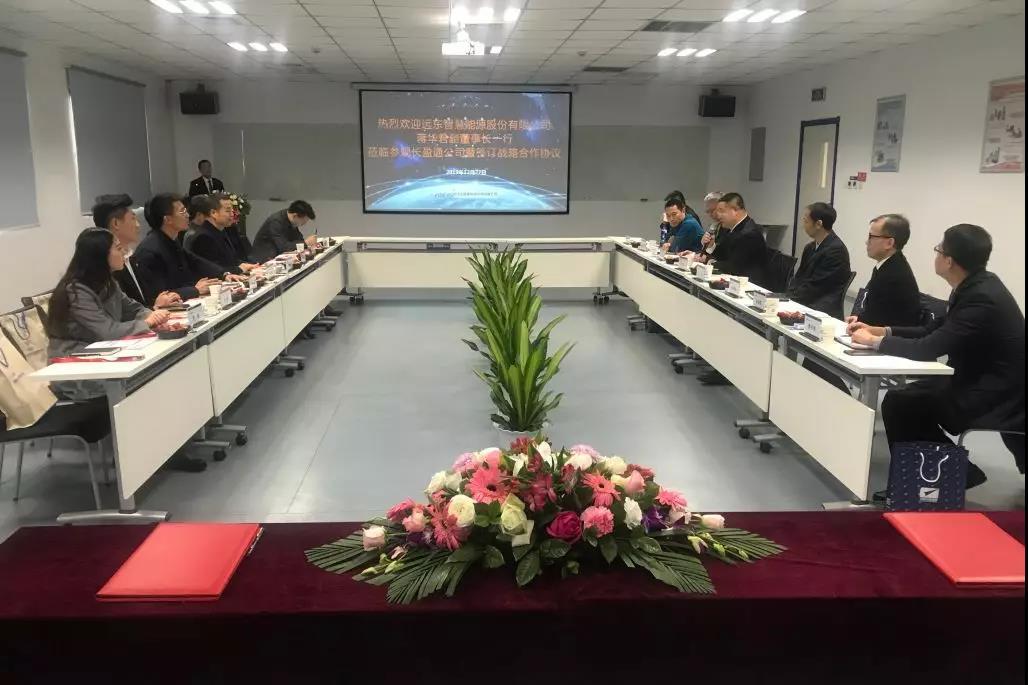长盈通与远东智慧能源签署战略合作协议
