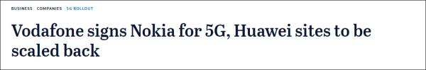 逐步替换部分华为设备,澳沃达丰与诺基亚签署5G协议