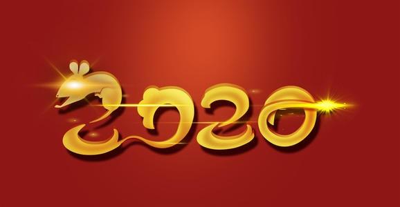 发布活动主题  | CFOL年终Party:回顾动荡的2019 迎接崭新的2020