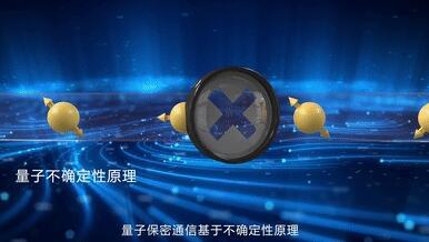 亨通成功部署国内首个量子区块链平台