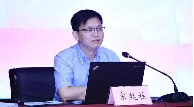 通信界宋起柱正式接替赵景春成为中国广电董事长!