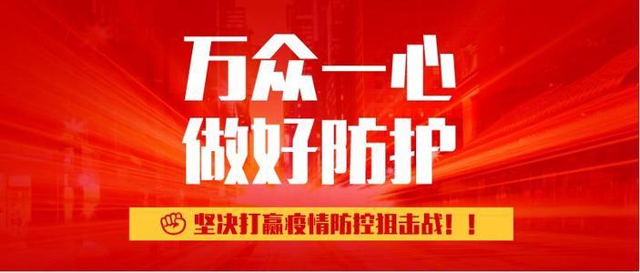 2020复工第一天:光通信产业复工不足4成 成都江苏山东企业不受影响