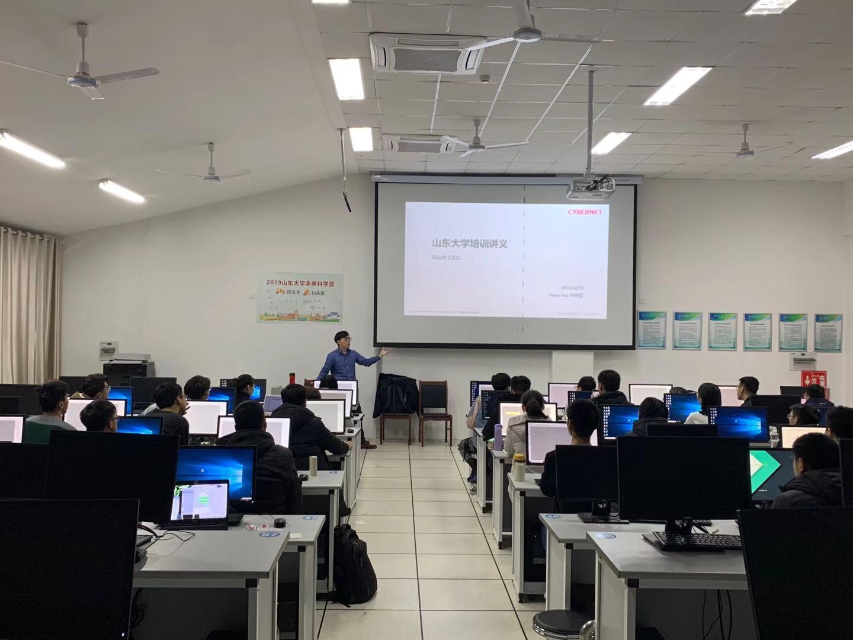 Synopsys | 山东大学信息科学与工程学院导入RSoft软件进行微纳光电子基础教学