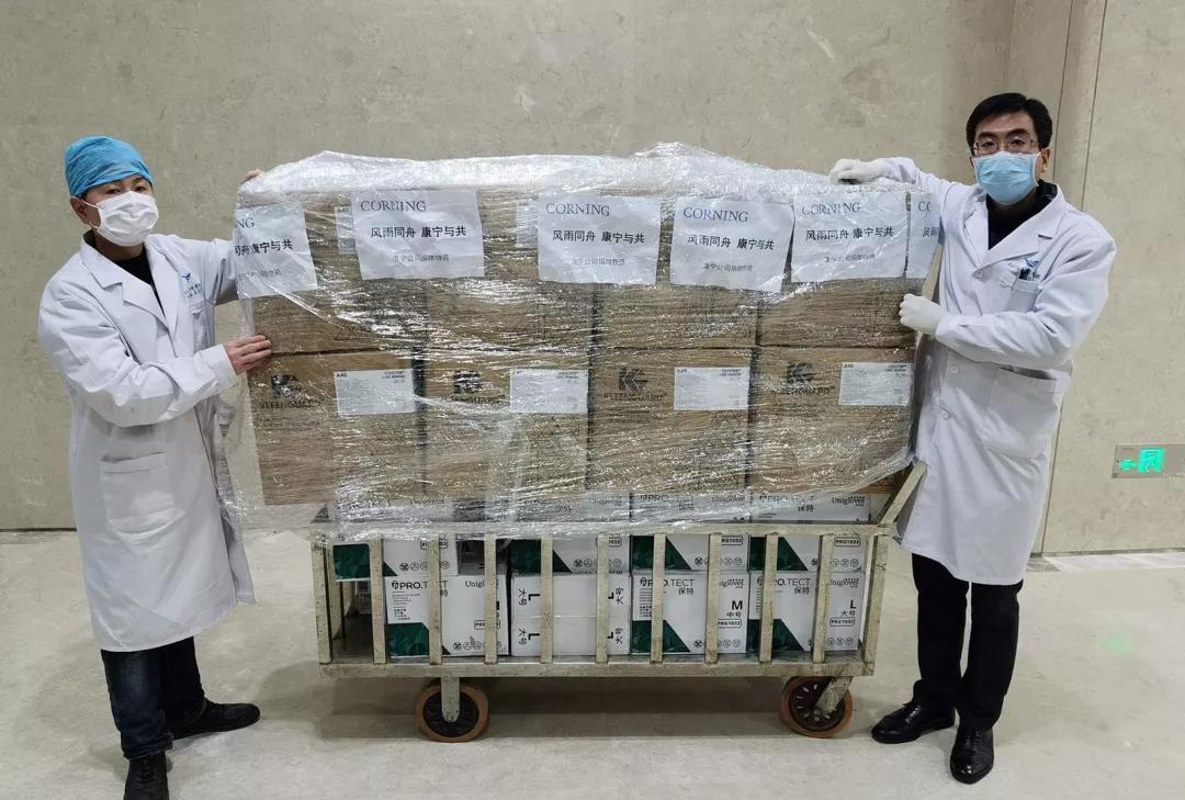 助力疫情防控:康宁捐赠200万元医疗物资