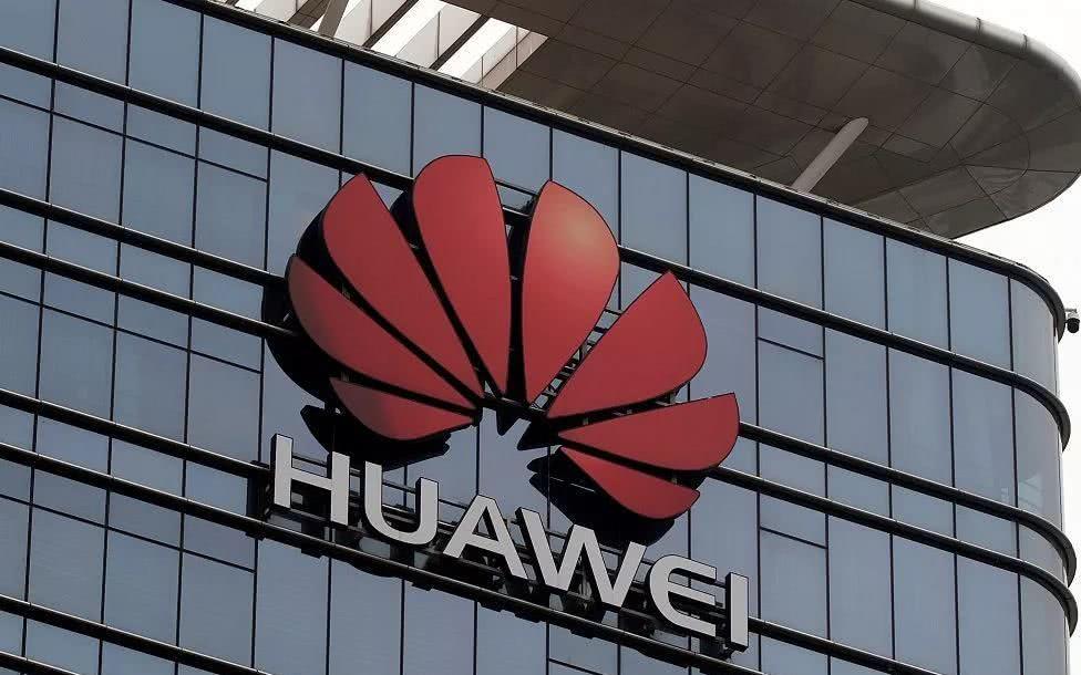 华为宣布在法国建厂生产5G设备 年产值达10亿欧元