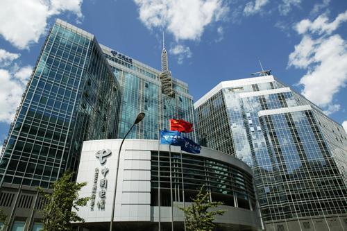 中国电信与光大集团战略合作云签约