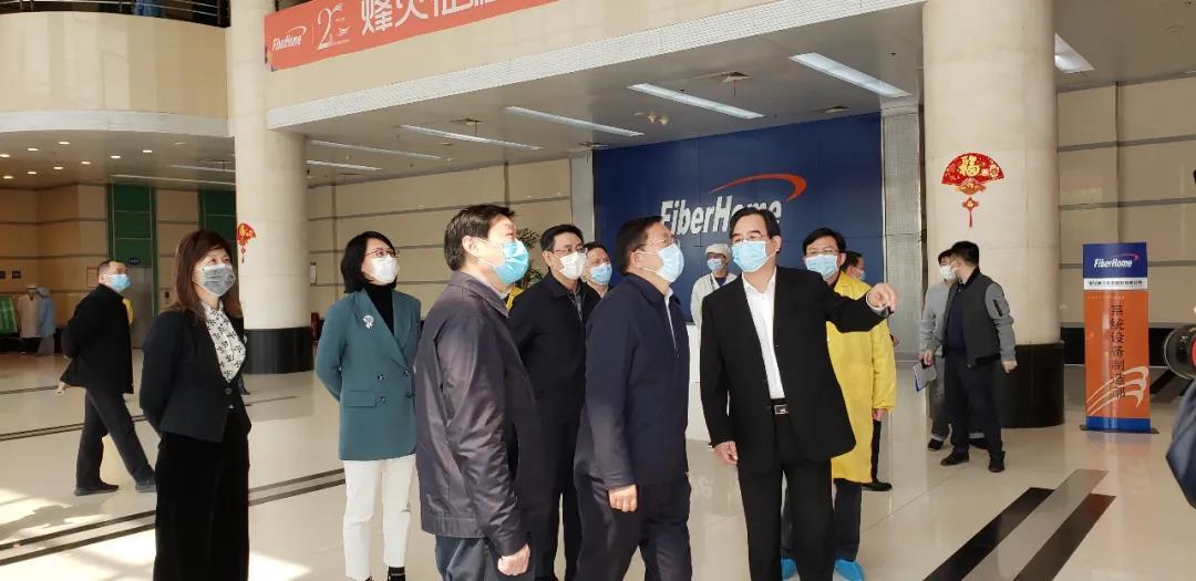 武汉市委书记王忠林调研中国信科集团疫情防控和复工复产情况