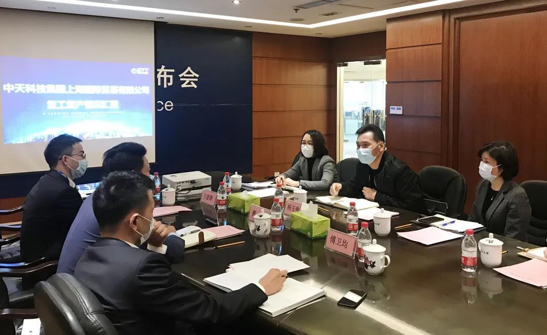 上海自贸区管委会领导走访调研中天国贸复工复产情况