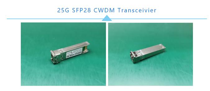 优博创25G CWDM光模块开始批量交付