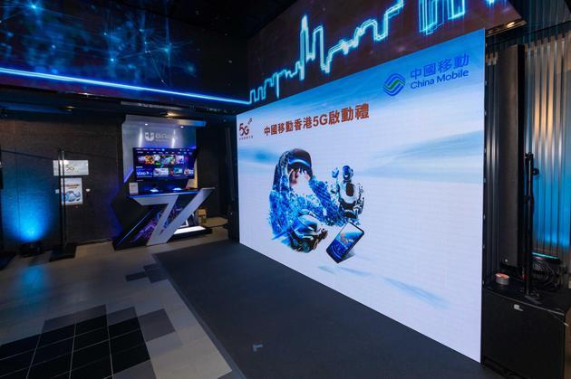 中国移动在香港商用5G,套餐338
