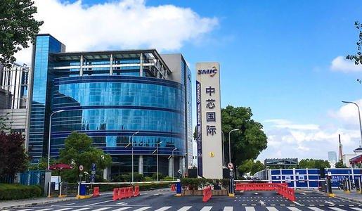 中芯国际发布2019财报:总收入31.16亿美元,毛利率20.6%