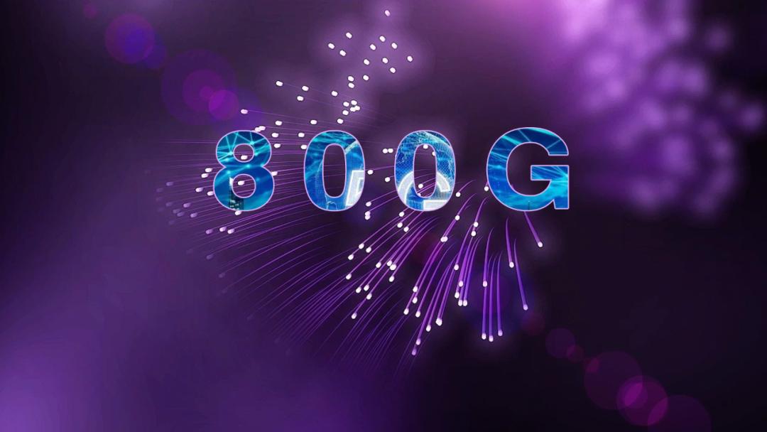 浙江移动联合华为实现单波800G传输测试