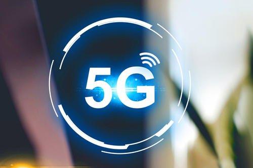 工信部调整700MHz频段频率使用规划 为我国低频段5G发展提供频率保障