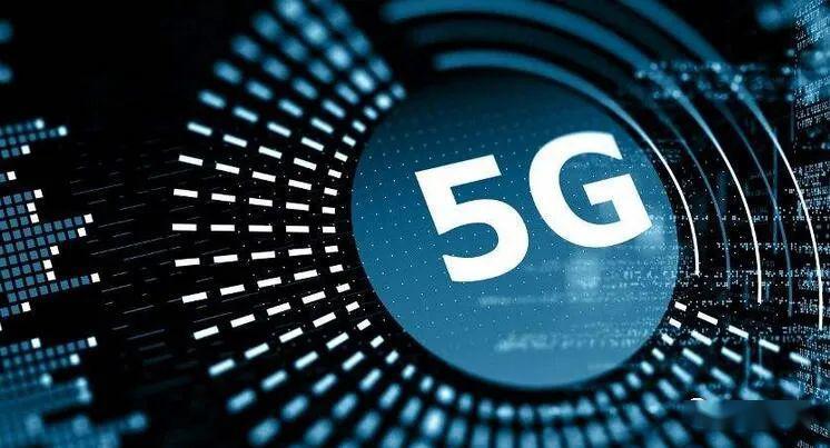 爱立信、中天宽带等33家企业入围联通5G创新应用专区供应商
