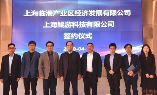 鲲游光电晶圆级光学芯片研发生产基地项目落户临港