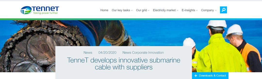 中天科技受邀参与荷兰±525kV柔直海缆研发,逐鹿欧洲高端市场