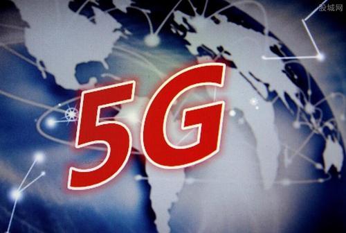 CNNIC发布报告披露5G发展状况