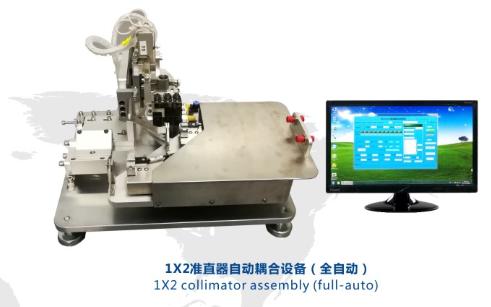 专访伍一自动化:准直器自动化设备规模生产  出货量创新高