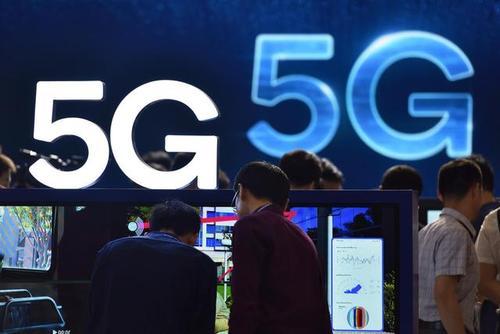 深圳5G SA试验网正式交付使用