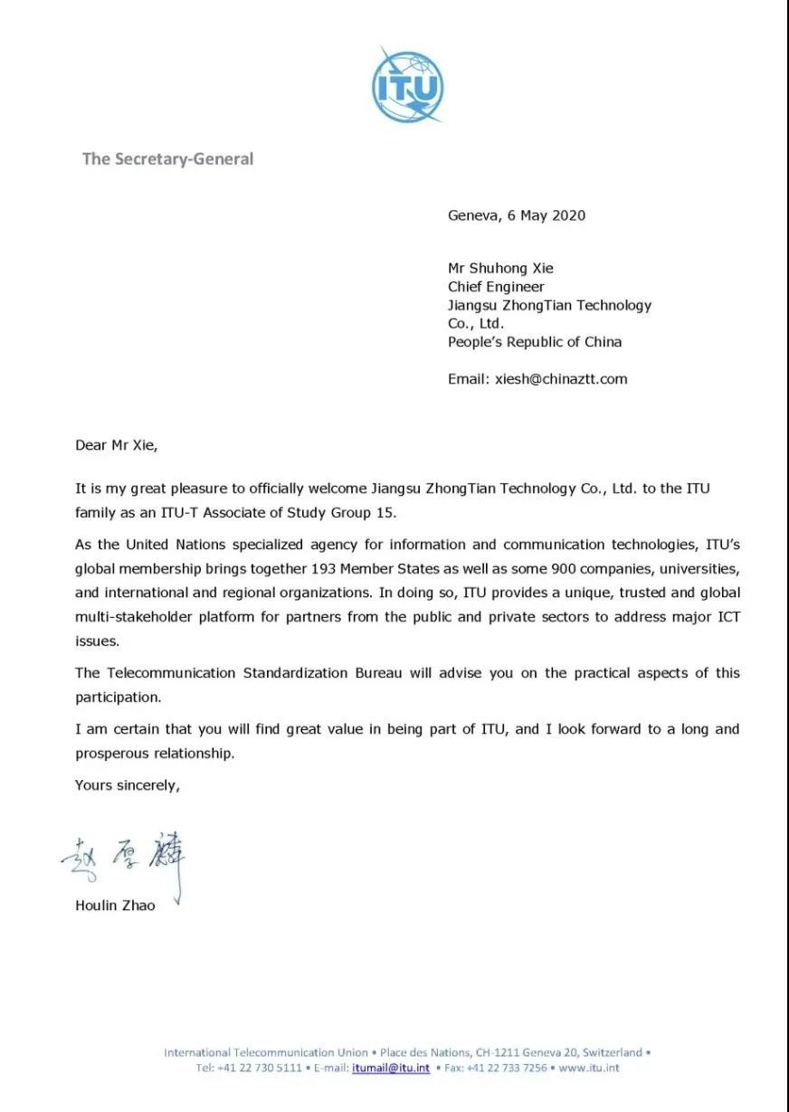 中天科技加入ITU-T,着力推进国际标准化工作