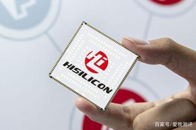美国断供失效 华为成中国第一半导体芯片公司