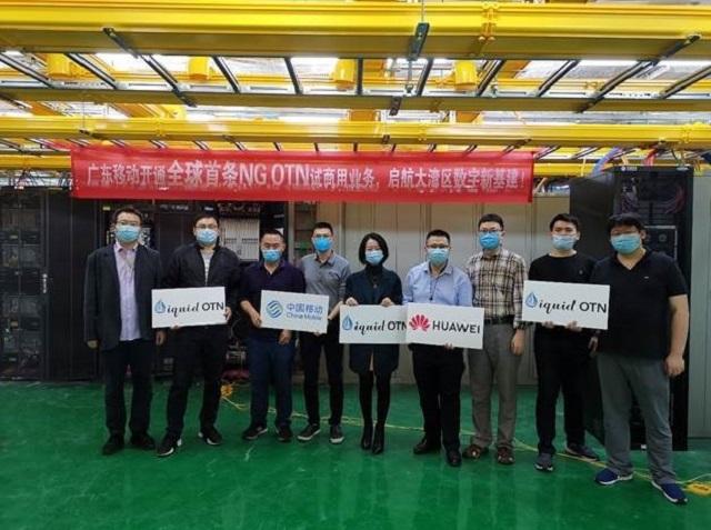 广东移动联合华为开通首条基于NG OTN的政企专线业务