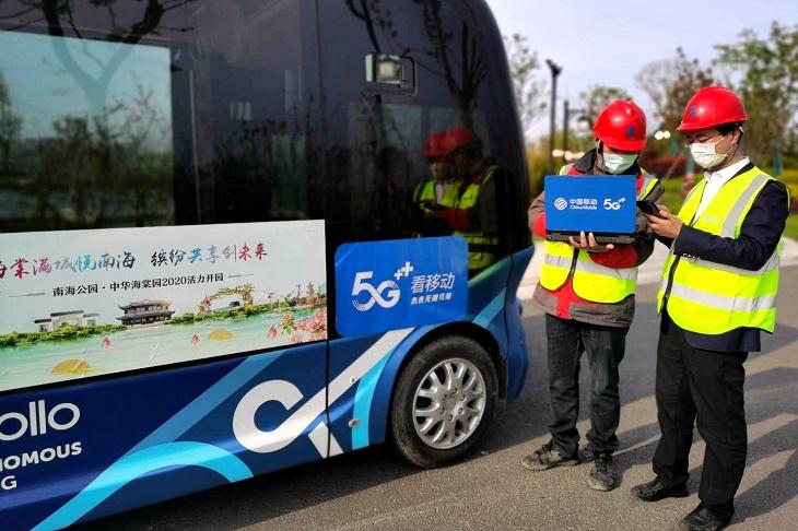 江苏移动已在全省十三地市开通5G网络