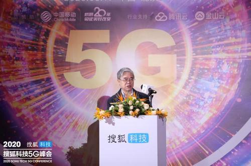 中国工程院院士邬贺铨:5G+云将释放更多想象力