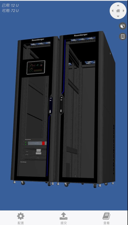 罗森伯格发布Lyra RMDC Gen2微数据中心在线配置软件